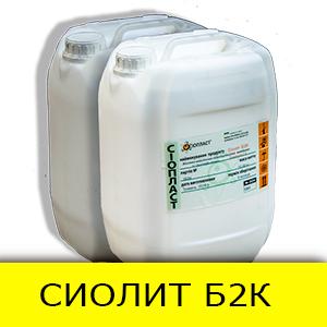 Гидроизоляционная мембрана Сиолит Б2К