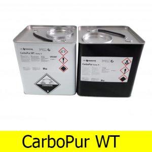 Остановка водных притоков CarboPur WT